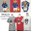 ポロ ラルフローレン Tシャツ 半袖 ポロベア くま 2020新作 メンズ レディース キッズ 綿100% POLO Ralph Lauren ボーイズ 夏 コーデ #323777150