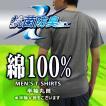 Tシャツ 綿100% メンズ おすすめ 抗菌防臭加工 天竺編み
