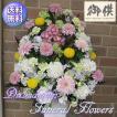 お供え、お悔やみの花:とってもキレイで長持ちディスバッドマムでデザイナーにおまかせフラワーアレンジメント・10800円