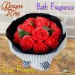 赤 バラ 花 誕生日 プレゼント 結婚記念日 ギフト ダズンローズ 花束 そのまま飾れる スタンドタイプ ブーケ ソープフラワー 入浴剤 バラ風呂