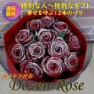 誕生日のプレゼントや結婚記念日にサプライズブーケ:キラキラ光る赤いバラの花束・ダーズンローズ『エレガントなパールシルバーラメ』