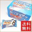 【送料無料】有楽製菓『白いブラックサンダー』2箱セット(40本入り) /チョコレート