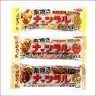 【お試し送料無料】有楽製菓『ナッツラル バラエティセット』3本×3種類//ナッツ&おいも/ハニー&ナッツ/黒糖&ナッツ