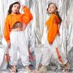 キッズ ダンス衣装 ヒップホップ パーカーHIPHOP セットアップ 子供 長袖 ダンスパンツ 女の子 ダンス衣装 ジャズダンス ステージ衣装 体操服 練習着