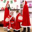サンタ服 クリスマス 子供服 マント  サンタクロース コスプレ 赤ちゃん ベビー服