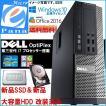 中古パソコン Windows10 DELL 高性能デスク OptiPlex 7010SFF 極速Core i7-3770 3.40Ghz メモリ8GB 新品SSD120GB+HDD320GB DVDマルチ WPS-Office2016 送料無料