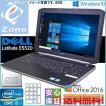 Windows10 テンキー付 15.6インチノートパソコン 新品SSD 送料無料 DELL Latitude E5520 Intel Core i7 2620M 2.70GHz 4GB 無線LAN Office2016搭載