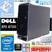 Windows10 ゲームPC Dell XPS 8700 クアッドコアCore i7 4790 3.60GHz 8GB 新品SSD240GB + HDD 1TB NIVIDIA GT720 DVDマルチ Bluetooth HDMI WPS-Office2016