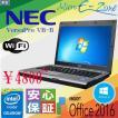 即日発送 テンキー Win10 送料無料 Office2016 WiFi 中古ビジネスA4ワードノートPC 安心日本製 NEC VersaPro VF-F■Core i3 2328M 2.20GHz 4GB 320GB