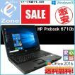 Windows10 Lenovo ノートPC 送料無料 15.4型液晶 ThinkPad R500 Celeron 2GB 160Gb DVDドライブ搭載 WPS Office 2016