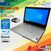あすつく 中古パソコン WiFi機能 送料無料 Windows10 Office2016搭載 NEC Mate ME-F■爆速4コア i5 3470 4GB 320GB DVD-ROM DtoDリカバリ領域