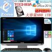 お勧め A4ノート 新品SSD搭載 送料無料 Windows10 Office 2016東芝 dynabook Satellite L47■爆速Core i5 520M 4GB DVD 無線LAN DtoDリカバリ領域 中古パソコン