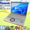 未使用品 Windows8.1 送料無料 Let's note CF-LX4EDHTS■極速Core i5 5300U 2.30GHz 4GB 250GB WiFi Bluetooth Webカメラ 1年安心保証