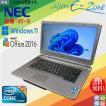 お勧め フルHD 送料無料 Win7 Office2013搭載 NEC ビジネス向けA4ワード VD-9■高速Core i5 2GB 160GB 無線WiFi DtoDリカバリ領域