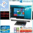 中古パソコン 送料無料 Win7 Office2013 富士通19型ワイド液晶一体型 K550■高速Core2 Duo P8700 2.53GHz 2GB HDD160GB スーパーマルチ DtoDリカバリ領域