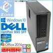 人気 送料無料 Windows7 Office2013 DELL 高性能デスクトップ 990SFF 極速Core i7 2600 3.40Ghz メモリ4GB 大容量HDD500GB DVD-ROM