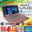 Windows 10 ウルトラブック 11.6型ワイド SONY VAIO SVT1113AJ Core i5 3337U 4GB 約320GB(HDD+SSD) WiFi カメラ Bluetooth Office 2016