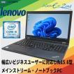 HD+1600×900液晶 SSD搭載 Windows 7 A4型ノート Lenovo ThinkPad T420s Core i5-2.50GHz 4GB 128GB DVD DtoDリカバリ領域 無線LAN Office 2016