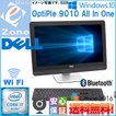 Windows10 タッチ機能 23インチ フルHD Dell 一体型 1920×1080ドット 三世代Core i7 8GB 500GB Blu-ray Bluetooth HDMI OptiPlex 9010 AIO