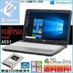 Windows 10 テンキー付 A4ノート 富士通 lifebook A531 Core i5-2.50GHz 無線LAN付 4GB 250GB DVD Office 2016搭載 正規ライセンスキー付