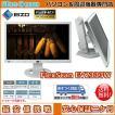 23.0型ワイド フルHD EIZO (ナナオ製)  FlexScan EV2333W ECO人感センサー電源自動的にオン オフ