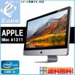 AppleCARE PROTECTION PLAN - IMAC/EMAC M8851J/A