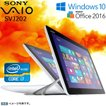 Windows10 テンキー付A4大画面中古ノート Toshiba tecra R950 Core i7 3632QM WiFi Office2013搭載