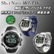 ショットナビ ゴルフ W1 FW 腕時計型 GPSナビ SHOT NA...