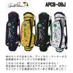 日本正規品 アーノルド・パーマー キャディバッグ APCB-09J 7.5型 【軽...