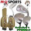 日本正規品 MU SPORTS MUスポーツ 703U3100 レディースゴルフ ハーフセット クラブ8本 + ローリングソール キャディバック キャスター付き