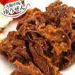 肉 牛肉 惣菜 焼肉 冷凍 無添加 特製たれ漬け 純牛焼肉 100g×12パック お弁当 おかず グルメ 送料無料  節分 恵方巻