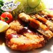 肉 豚肉 惣菜 冷凍 無添加 豚ロースとんかつ 120g×10枚 お弁当 おかず グルメ 送料無料