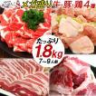BBQ 肉 バーベキュー セット 焼肉 ...