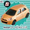 光るカプエム カプセルエムテックSR7 2:NISSAN マーチ(オレンジ) エポック社 ガチャポン