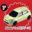 光るカプエム カプセルエムテックSR8 7:Nissan マーチ(グリーン) エポック社 ガチャポン