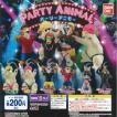 PARTY ANIMAL パーリーアニモー 全6種セット バンダイ ガチャポン