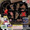 美少女戦士セーラームーン ワイヤーアートチャーム 5種セット バンダイ ガチャポン ガチャガチャ ガシャポン