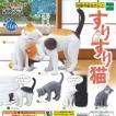 すりすり 猫 全6種セット エポック社 動物 フィギュア...