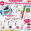 ニンテンドーDSキャラタッチペンTouch!GenerationVer.全8種ユージン(Yujin)ガチャポンガシャポン