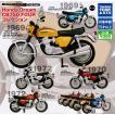 (予約)ホビーガチャ Honda Dream CB750 FOUR コレクシ...