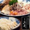 きりたんぽ鍋セット 料亭石川(比内地鶏) 秋田湯沢から直送 (5〜6人前)