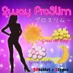 2way ProSlim 2ウェイ プロスリム 送料無料 ダイエット サプリメント