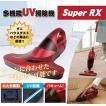 マリン商事 Super RX 多機能UV掃除機 EI-20605 レッド 送料無料(沖縄県を除く)