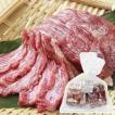 馬肉(生食用)(馬脂注入馬刺し)100g 小田桐ばさし 冷凍食品