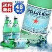 炭酸水 サンペレグリノ 500ml×48本 正規輸入品