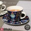 イッタラ コーヒーカップ&ソーサー セット 200ml 15c...