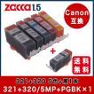 互換インク キャノン BCI-321+320/5MP BCI-320PGBK 5色+黒1本セット BCI 321 320 シリーズ プリンターインク Canon インクタンク カートリッジ ICチップ付