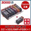 インクタンク カートリッジ Canon BCI 321 320 シリーズ 6色+黒1本セット BCI-321+320/6MP BCI-320PGBK 互換インク プリンターインク ICチップ付 キャノン