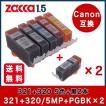 プリンターインク Canon BCI-321+320/5MP BCI-320PGBK 5色+黒2本セット インクタンク カートリッジ キャノン BCI 321 320 シリーズ 互換インク ICチップ付