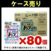 【ケース売り】ライオン 部屋干しトップ ワンパック 25g×5包×80個入り